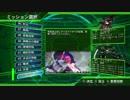 【帰ってきた】地球防衛軍4.1【おっさん達】45