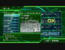 【地球防衛軍4.1】EDF4.1オンラインINF縛りDLC1-12巨神部隊