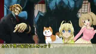 【シノビガミ】代理劇part1【ゆっくりTRPG】
