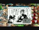 【EX1】BBガバプレイ ガバ45