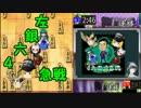 ガバの将棋報告日誌7