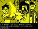 第76位:【ゆっくり怪談コミック】その男、寺生まれにつき 2017