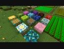 【Minecraft】 方向音痴のマインクラフト Season6 Part55 【ゆっくり実況】 thumbnail