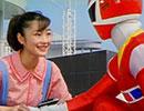 電磁戦隊メガレンジャー 第33話「ウキウキ! 月から来た恋人」