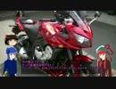 琴葉茜とバイクツーリング(5話目)