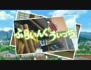 【MAD】ふらいんぐハリケーン