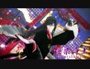 【MMD刀剣乱舞】太郎太刀で極楽浄土【リメイク】