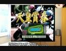 【VOICEROID実況】競馬を嗜むゆかりさん・CRリベンジ編11話【競馬ゲーム】