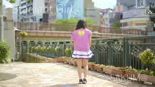 【SAKUM@】Starlight Girl【踊ってみた】