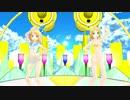 【鏡音リン】 Yellow 夏バージョン 【MMD-PV】