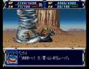 俺が主役のスーパーロボット大戦F part.03