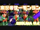 【スプラトゥーン2】実況者サーモンラン 前編 【SIGUMA視点】