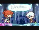 【PSP】ぷよぷよ!! 20th anniversary ストーリー漫才デモ「アルル」