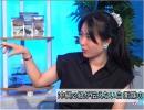 【沖縄の声】活動家になり下がった沖縄の新聞記者,辺野古訴訟の実態,反原発論者の...
