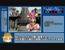 【RTA】ドラゴンシーズ~最終進化形態~part1 43分55秒