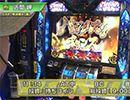 S-1 GRAND PRIX #454 【無料サンプル】