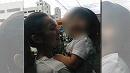 《デジタル特典動画》「19歳の娘がキックボクサーに撲殺された」母親が告白