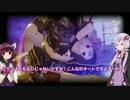 【Overwatch】ゆかり、スパルタンになる覚悟はあるか?#5【結月ゆかり】