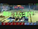 【WoT Blitz】目指せ、スパユニ道です! Part.25 T-44【ゆっくり実況】