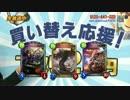 第83位:ジ ャ バ ウ ォ ッ ク た か た thumbnail