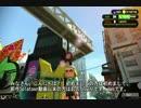 【Splatoon2】ジェットスイーパーでジェジェジェットガチマッチ!:part1