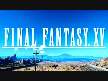 Final fantasy xv part1ff15 by final fantasy xv part1ff15watch from niconico voltagebd Gallery