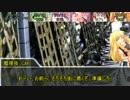 【ゆっくりTRPG】リプレイ・スパイラル part3