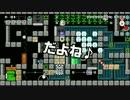 【ガルナ/オワタP】改造マリオをつくろう!【stage:106】