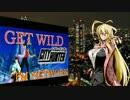 【歌うボイスロイド】 Get Wild 【弦巻マキカバー】