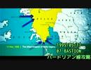ACE COMBAT ZERO-07 1995/5/17 ハードリアン戦攻略【歴史で辿るエースコンバット
