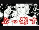 【第10回実況者杯本選】antt頂上決戦!!【25部門】