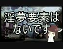 【ボイロ2実況】琴葉茜がマスティフを極める10【titanfall2動画30作目】