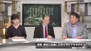 小樽と釧路では自民党が反日!? 政界イデオロギー再編を急げ