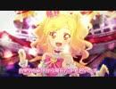【公式】【アイカツ!フォトonステージ!!】アイカツ!シリーズ5周年 特別楽曲「アイカツメロディ!」プロモーションムービー(フォトカツ!)