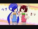 【ウナきり】カラフル×メロディ【カバー】