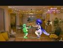 【音街ウナ・リュウト】恋ダンス【カバーダンス】