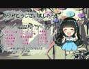 第52位:【歌ってみた】レディーレをふんわり歌ってみたよ!【音崎リタ】 thumbnail