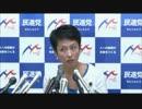 謝R4「多重国籍は辞める理由ではないアルヨ」民チン党代表辞...