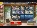 第54位:【千年戦争アイギス】イベユニ+覚醒王子+αで群青の珊瑚礁神級500体 thumbnail