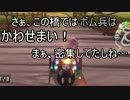マリオカート8DX 幸流のレート上げの旅 Part58