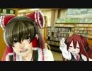 図書館で相撲をして追い出されるRRMさん