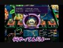 【実況】いたストSPフリープレイ DQ、FFの世界でも金持ちになる! Part.7
