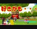 【そばかす式】 脱法ロック チルノ・大ちゃん・ルーミア