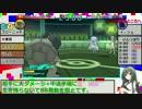 【ポケモンSM】ボイロ30 part06 ~HALF-MINUTE VOICEROID~