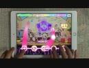 【デレステ】Kawaii make MY Day! MASTER+ 速度10FULL COMBO