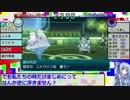 【ポケモンSM】ボイロ30 part08 ~HALF-MINUTE VOICEROID~