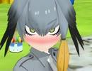 甘えん坊なハシビロコウが可愛いすぎて(ry【ヒトのオス向け】