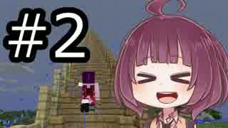 【Minecraft】まって!進捗どうですか!?