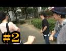 第61位:ゲーム実況者男気の旅#2【大阪編】 thumbnail