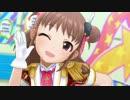 【棟方愛海誕生祭】ありふれた歓び【デレステMAD】